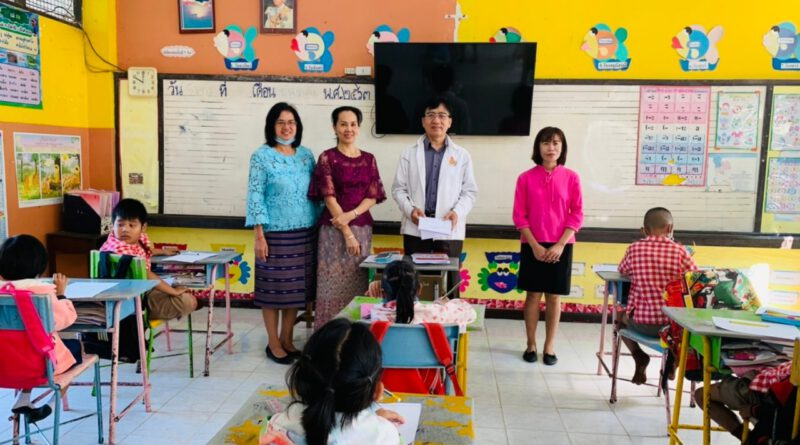 นิเทศติดตามและประเมินผลการจัดการศึกษาเชิงบูรณาการ และการเตรียมความพร้อมการเปิดภาคเรียน 2/2563