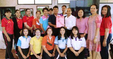 จบการฝึกประสบการณ์วิชาชีพครู 2563