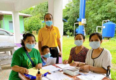 มอบเงิน 2,000 บาทในโครงการเงินช่วยเหลือด้านการศึกษาในช่วงการแพร่ระบาดของโรคโควิด 19